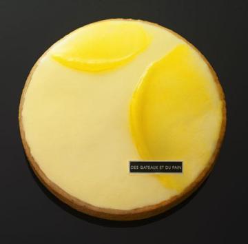 Absolu Citron Claire Damon Des gâteaux et du Pain
